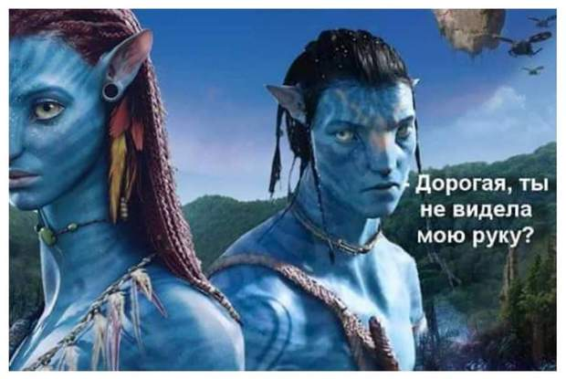 синя рука Київ