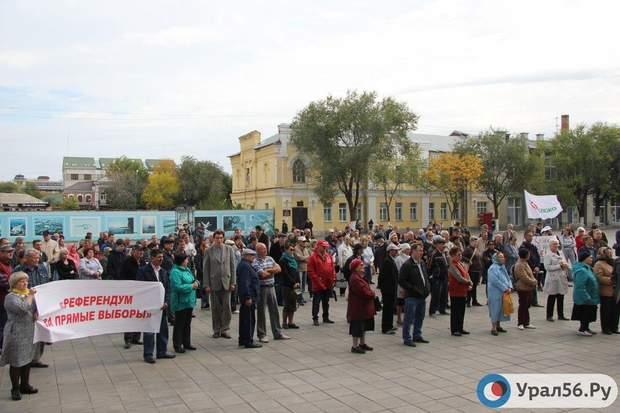 Росія Пенсійна реформа протести