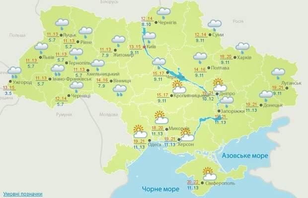 Прогноз погоди на вівторок, 3 жовтня, від Укргідрометцентру