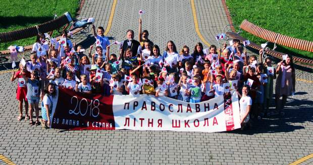 Православні школи
