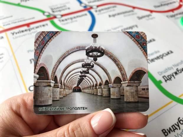 Київ метро сувеніри магніт