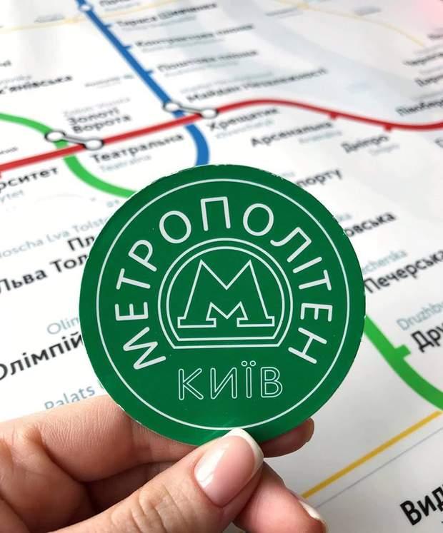 Київ метро сувенір магніт
