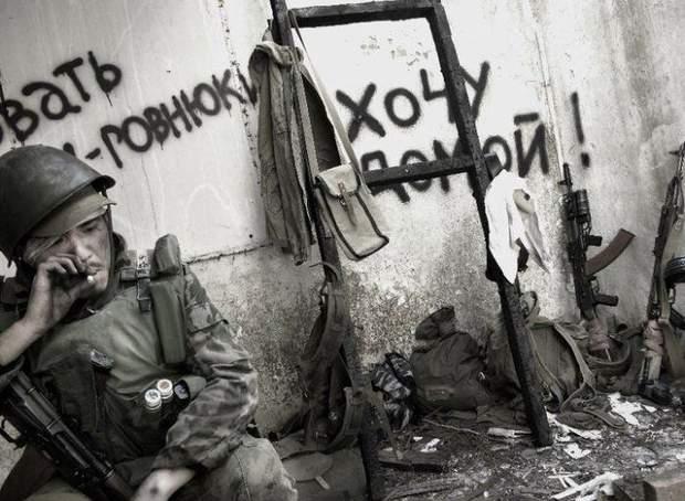 Война в Чечне – черная страница в истории РФ
