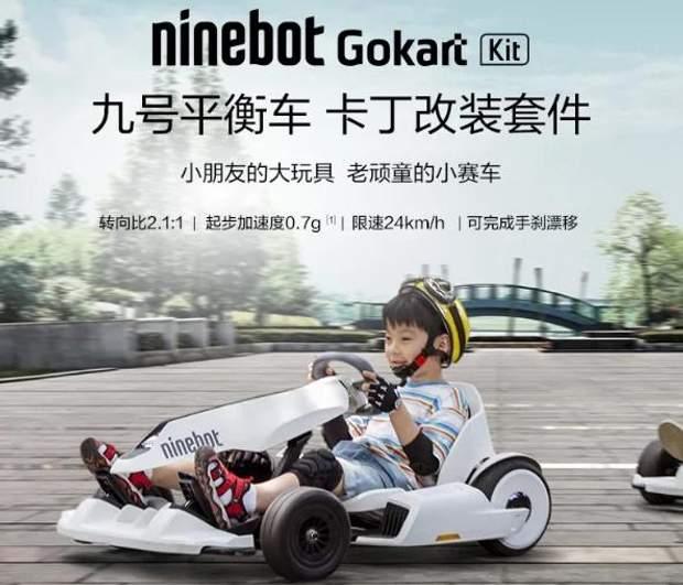 Ninebot Gokart
