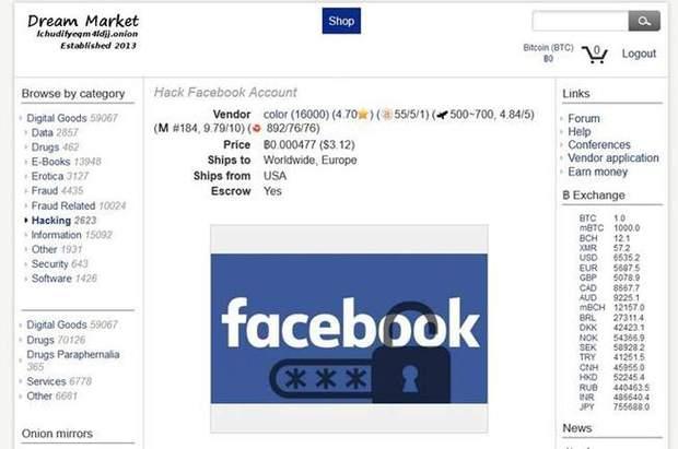 У даркнеті торгують доступом до акаунтів у Facebook