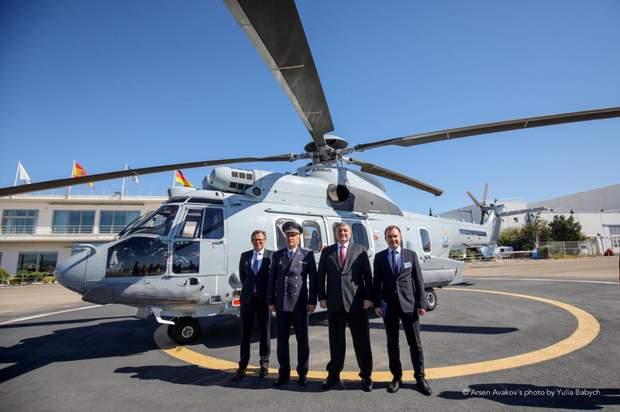 аваков вертоліт