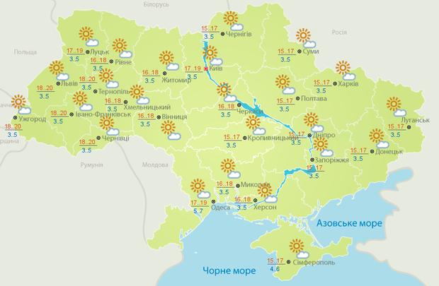 Погода прогноз Україна 6 жовтня субота