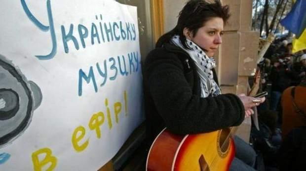 Українська мова  у мистецтві