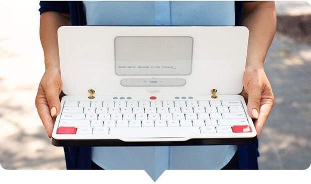 Ноутбук працює за принципом штукарської машини