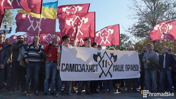Київ мітинг акція зброя