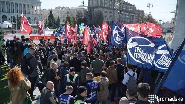 Київ мітинг зброя