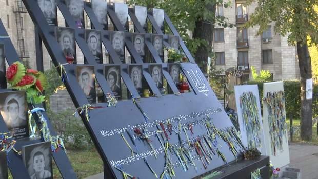 Меморіал пам'яті героїв Небесної Сотні