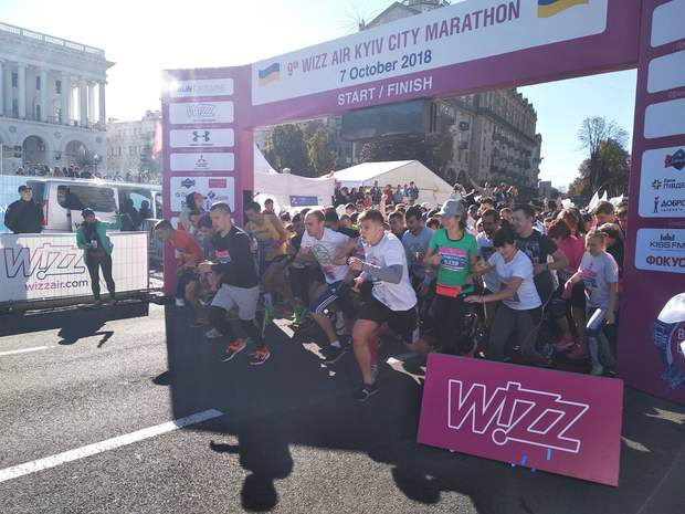 9-ий Wizz Air Kyiv City Marathon