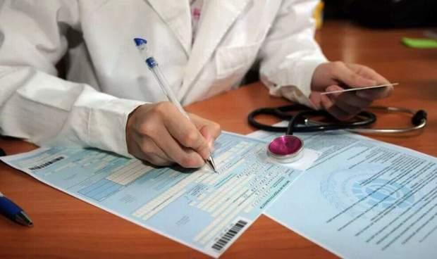 Що змінилось у нарахуванні лікарняних
