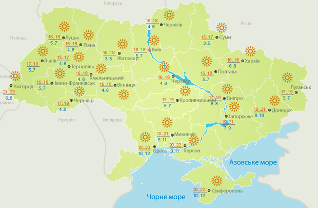 Прогноз погоди 10 жовтня Україна