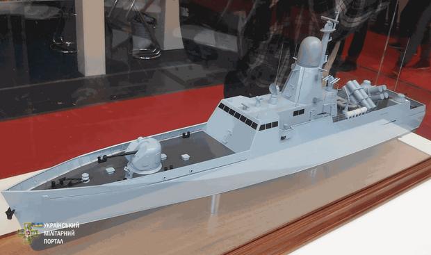 Для ВМС України створять новий катер