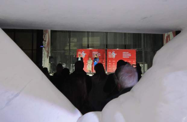 Церемонія закриття Київського міжнародного скульптурного симпозіуму