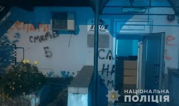 Медведчук, Київ, протести, націоналісти, поліція