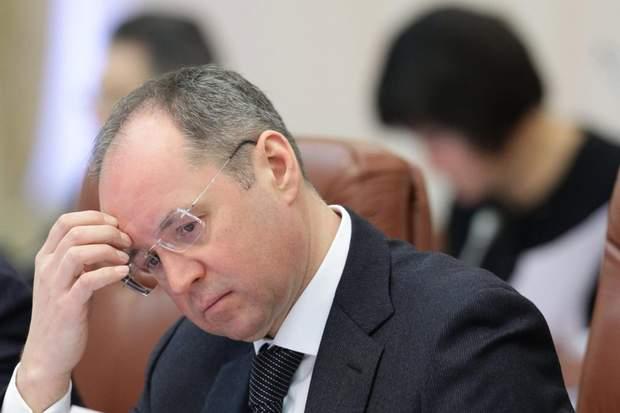 Руслан Демченко дипломат