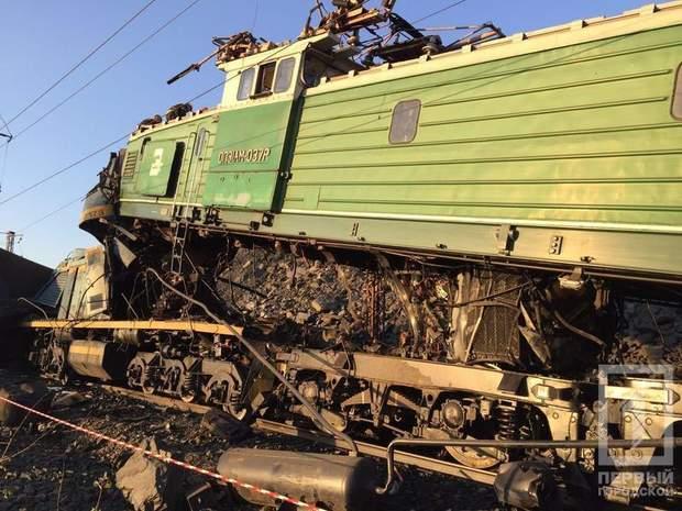 Кривий Ріг поїзди зіткнення жертви