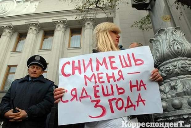 В Україні пропонують ввести