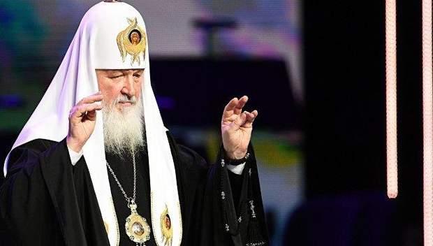 Кирилл РПЦ Вселенський патріархат