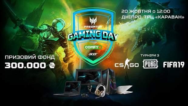 Predator Gaming Day