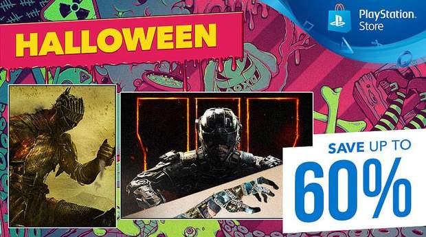 Хелоуїнський розпродаж від PlayStation