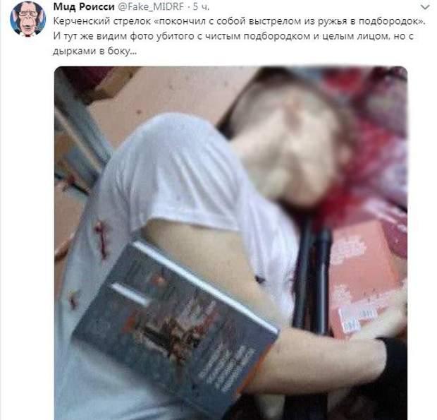 Мертвий Росляков фото