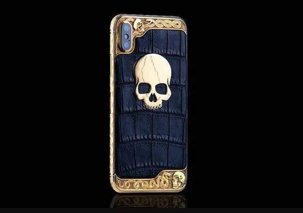 iPhone Xs Ornate Skull