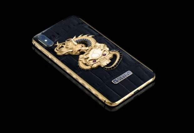 iPhone Xs Imperior X