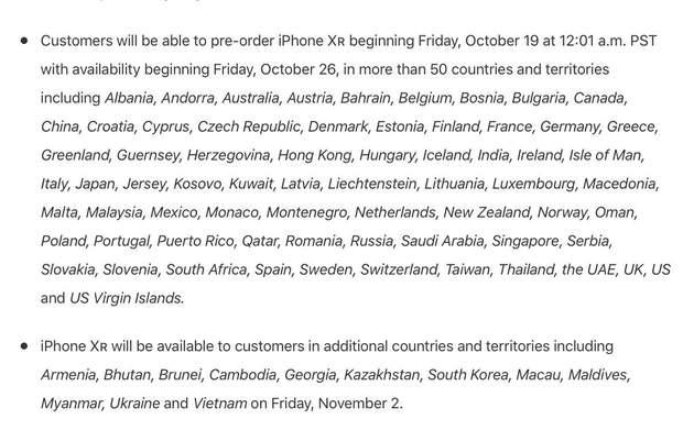 Коли iPhone X  з'явиться в Україні