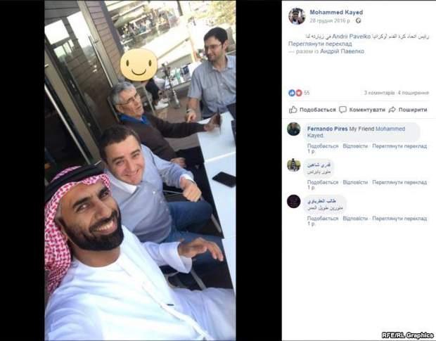 Журналісти оприлюднили фото з їх зустрічі