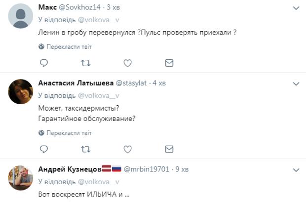 Ленин, Россия, курьезы, Москва, скорая