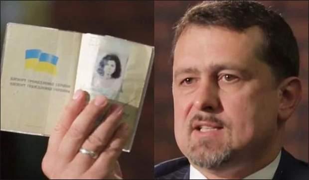 Сергій Семочко СБУ, російські паспорти родини