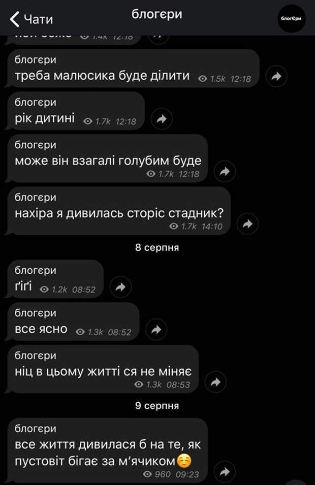 Пустовіт, Івано-Франківськ, скандал, блогери, мережа