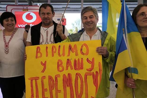 Українці в Австралії підтримували наших спортсменів