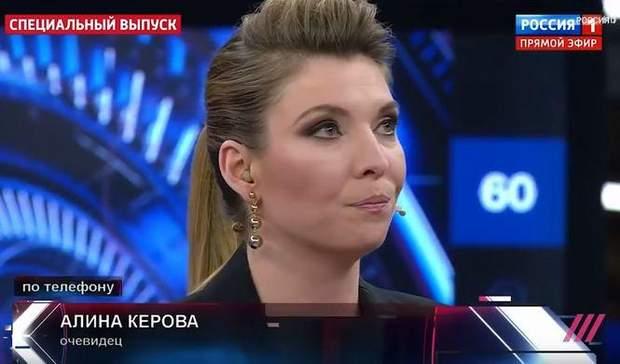 Телеведущяя Ольга Скабеева