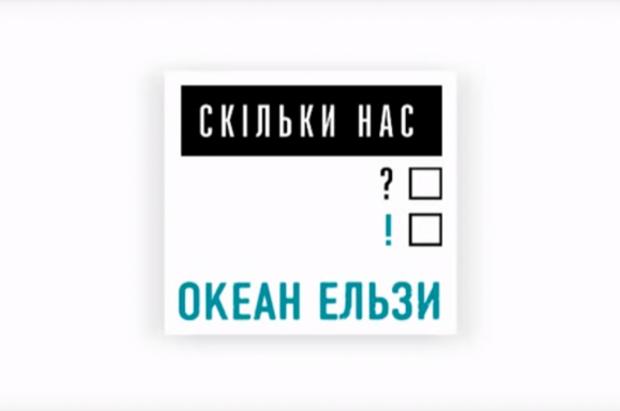 Святослав Вакарчук – кандидат в президенти України?