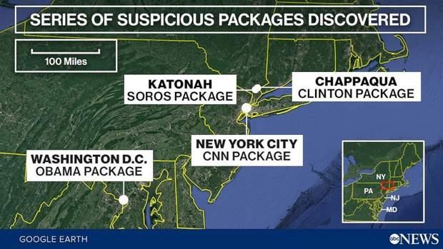 США вибухівка посилки