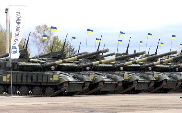 Укроборонпром корупція гладковський