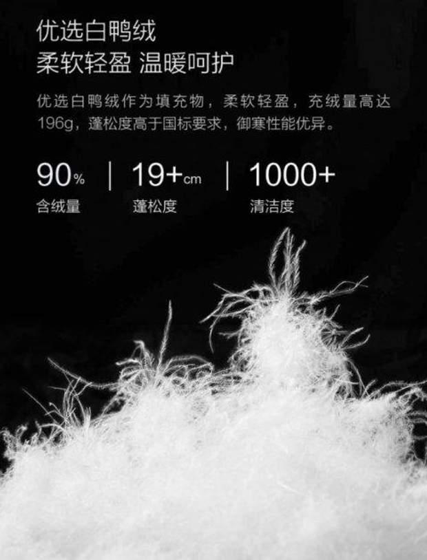 Xiaomi Mitown life