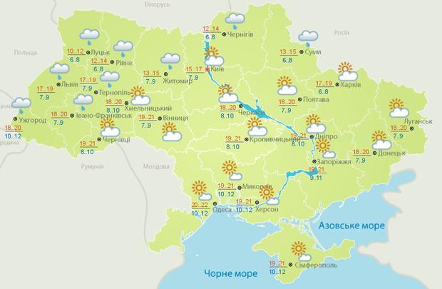 Прогноз погоди в Україні на 28 жовтня