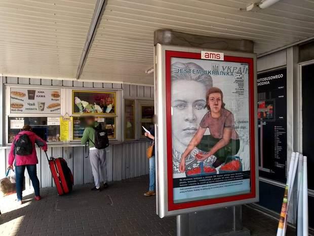 Польща реклама заробітчани