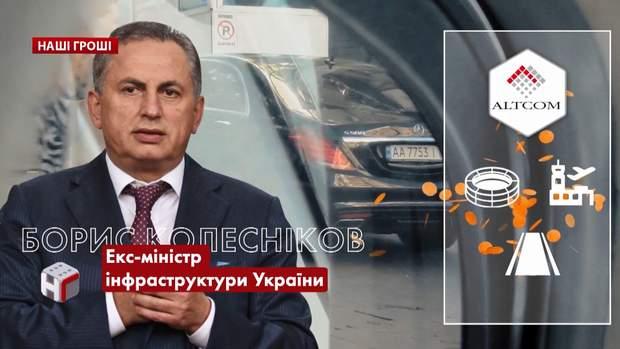 Борис Колесніков/ скріншот з відео