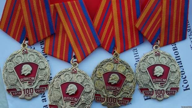 Крим Севастополь Комсомольці