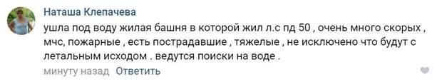 аварії ЧП адмірал Кузнєцов Росія