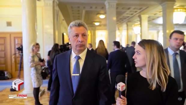 Юрій Бойко /скріншот з відео