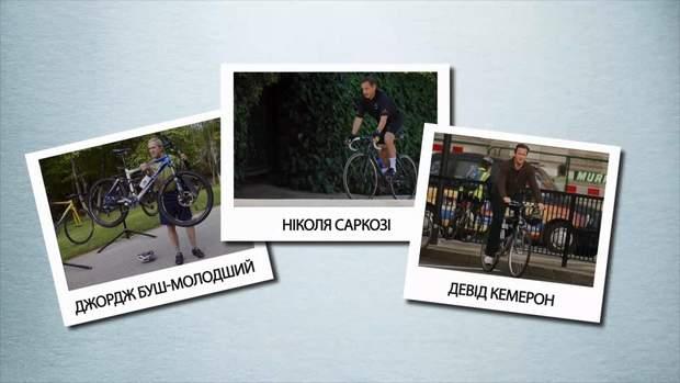 Політики також пересідають на велосипеди