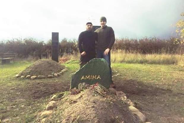 Аміна Окуєва могила фото роковини загибелі
